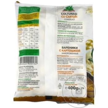 Coltunasi Casa Noastra cartofi 400g - cumpărați, prețuri pentru Metro - foto 2