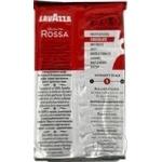 Cafea macinata Lavazza qualita Rosa 250g - cumpărați, prețuri pentru Metro - foto 2