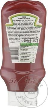 Ketchup Heinz Tomate 570g - cumpărați, prețuri pentru Metro - foto 2