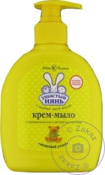Sapun lichid pentru copii Usastii Neani 300ml - cumpărați, prețuri pentru Metro - foto 2