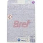 Odorizant WC Bref Aktiv Lavender 3x50g - cumpărați, prețuri pentru Metro - foto 2