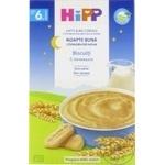 Terci Hipp lapte biscuiti noapte buna 250g