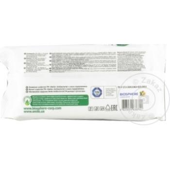 Servetele umede Smile Patlagina 100buc - cumpărați, prețuri pentru Metro - foto 2