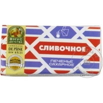 Biscuiti cu frisca CPB 170g - cumpărați, prețuri pentru Metro - foto 1