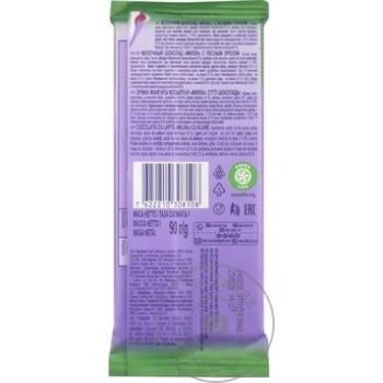 Ciocolata Milka alune 90g - cumpărați, prețuri pentru Metro - foto 2