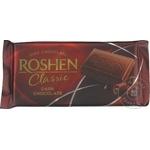 Ciocolata Roshen neagra amara 53% cacao 90g