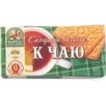 Biscuiti Combinatul de Paine din Balti la ceai 170g