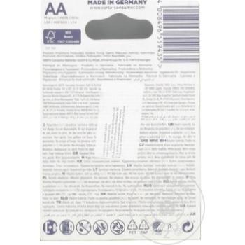Baterii VARTA LONGLIFE POWER AA 4buc - cumpărați, prețuri pentru Metro - foto 2