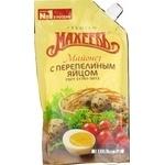 Maioneza cu ou de prepelita Maheev 67% 380g