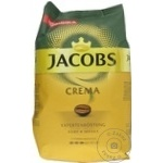 Cafea boabe Jacobs Crema 1kg