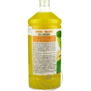 Жидкое мыло Naturell Bio Мёд (запаска) 1л - купить, цены на Метро - фото 3