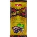 Ciocolata cu lapte Bucuria Premium migdale&stafide 90g